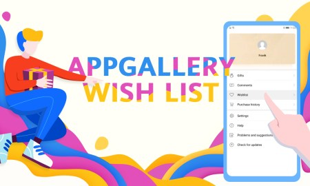 Huawei AppGallery Wishlist