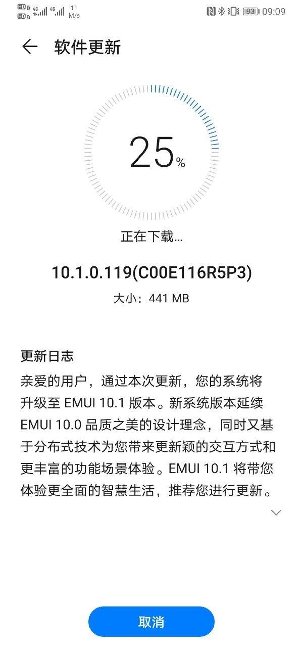 Huawei Mate 30 EMUI 10.1 Update
