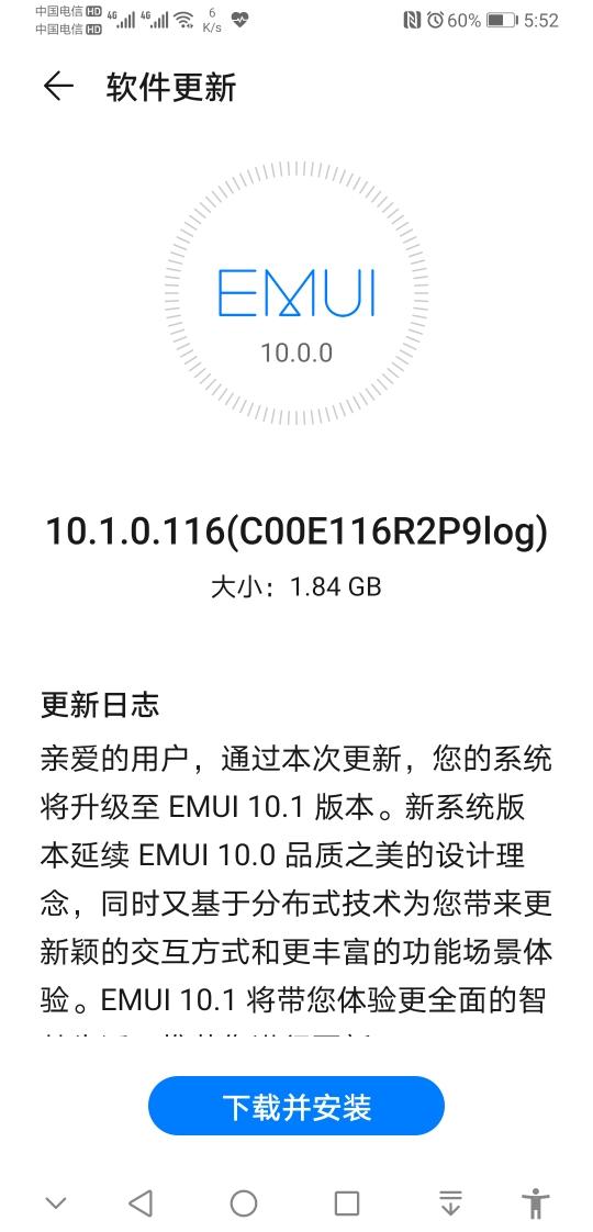 Mate 20 X 5G EMUI 10.1 update