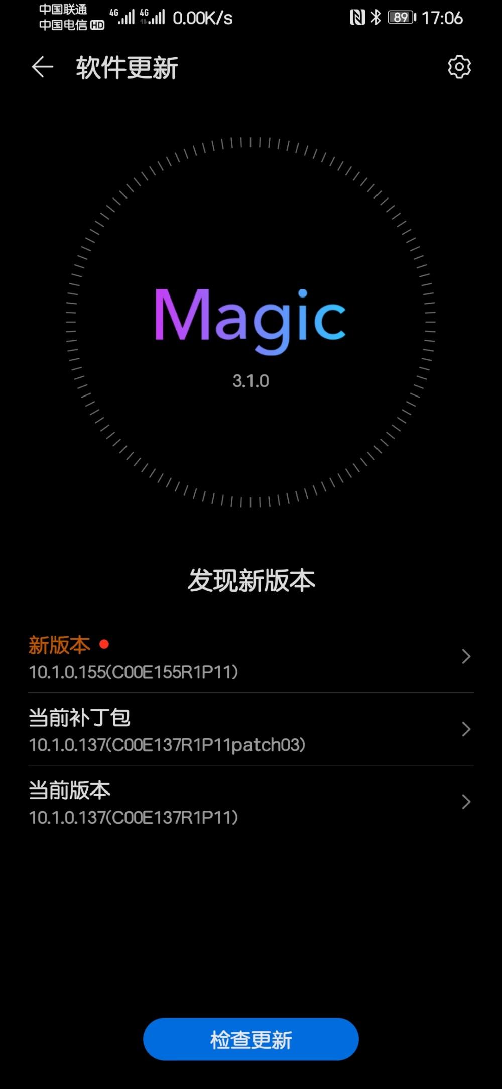 10.1.0.155 Honor Magic 2
