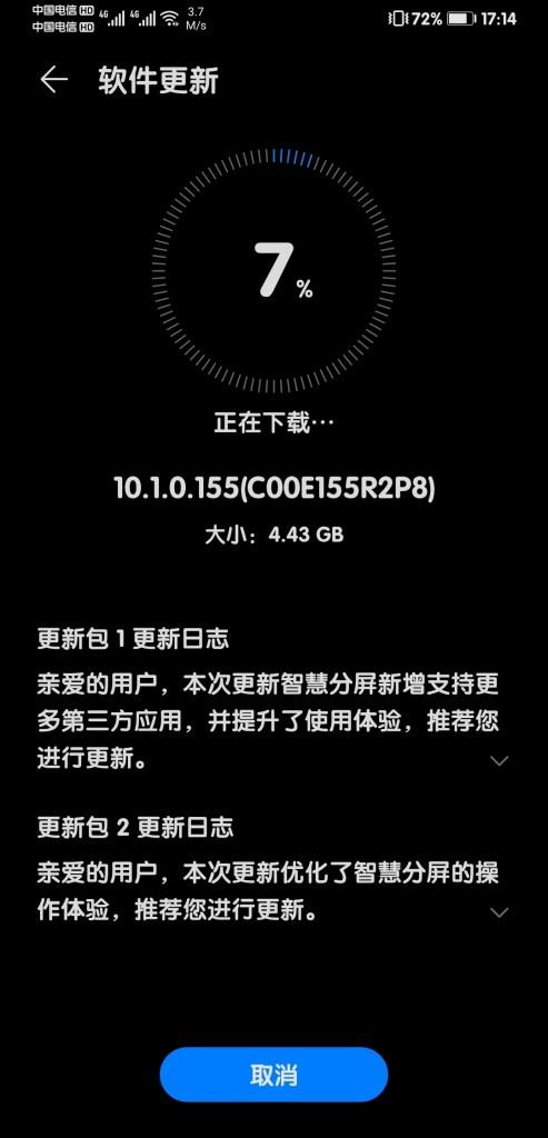 EMUI 10.1.0.155 Mate 20 X 4G