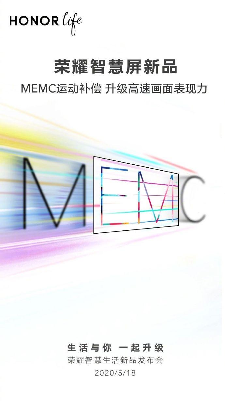 Honor Life Event MEMC