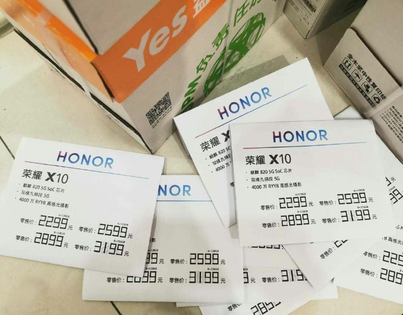 Honor X10 Price