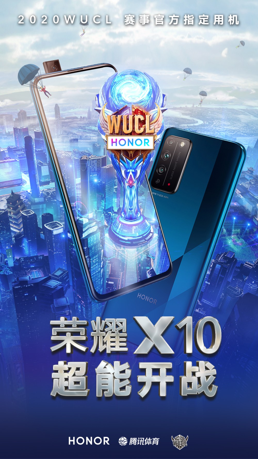 Honor X10 Tencent Sports