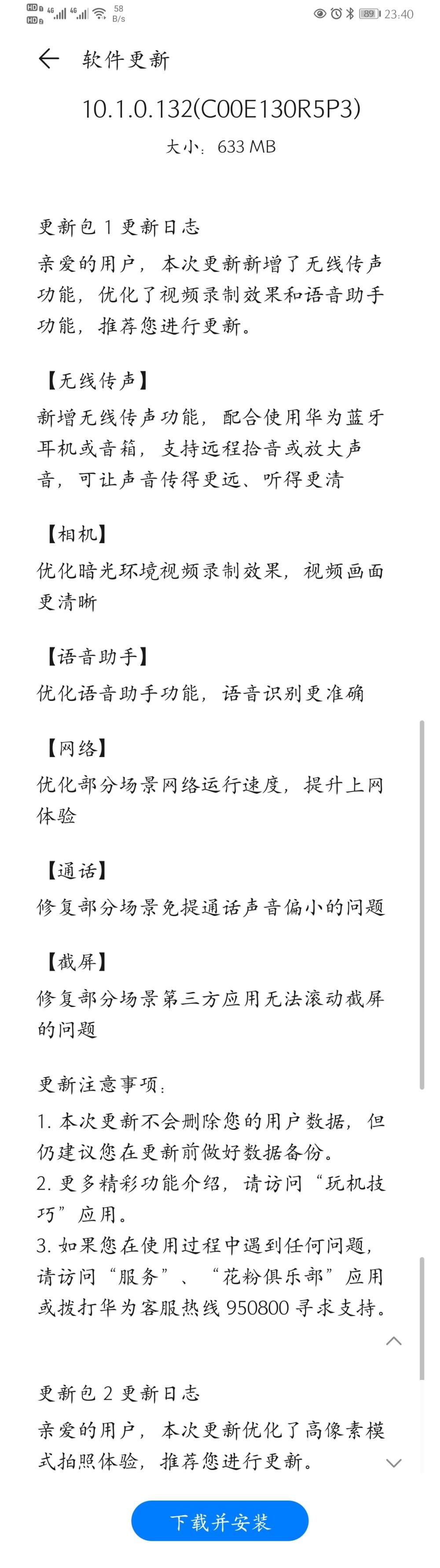 Huawei Mate 30 series getting EMUI 10.1.0.132