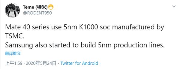 Huawei Mate 40 Kirin 1000