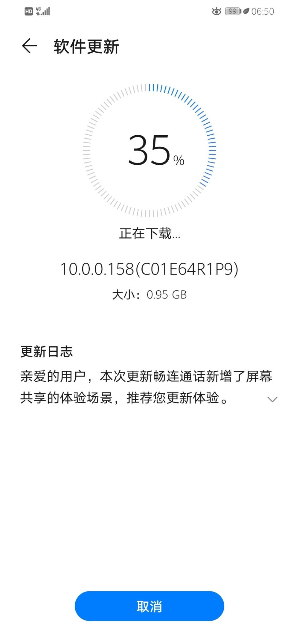 Huawei Nova 4e EMUI 10.0.0.158