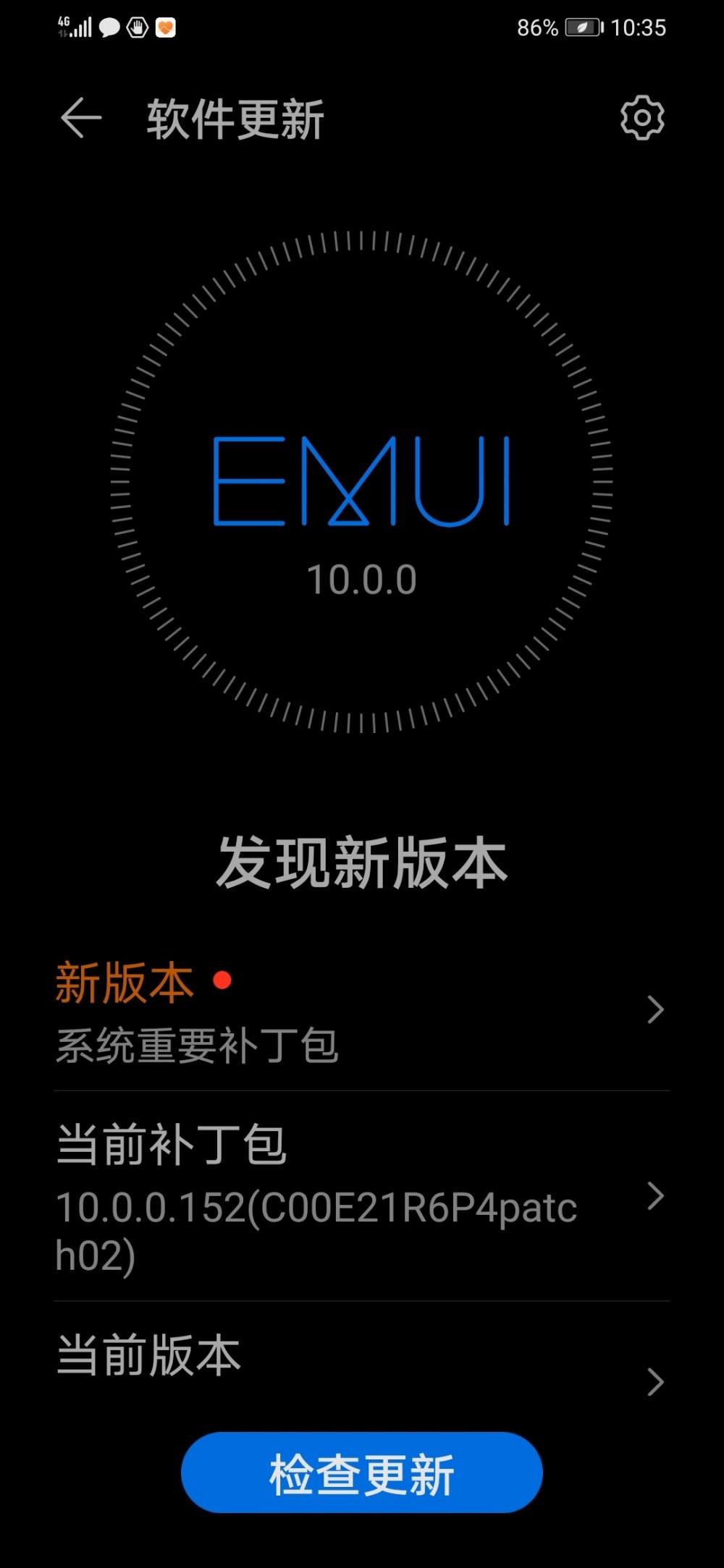 Huawei Nova 5 Pro EMUI 10.0.0.152 system patch update