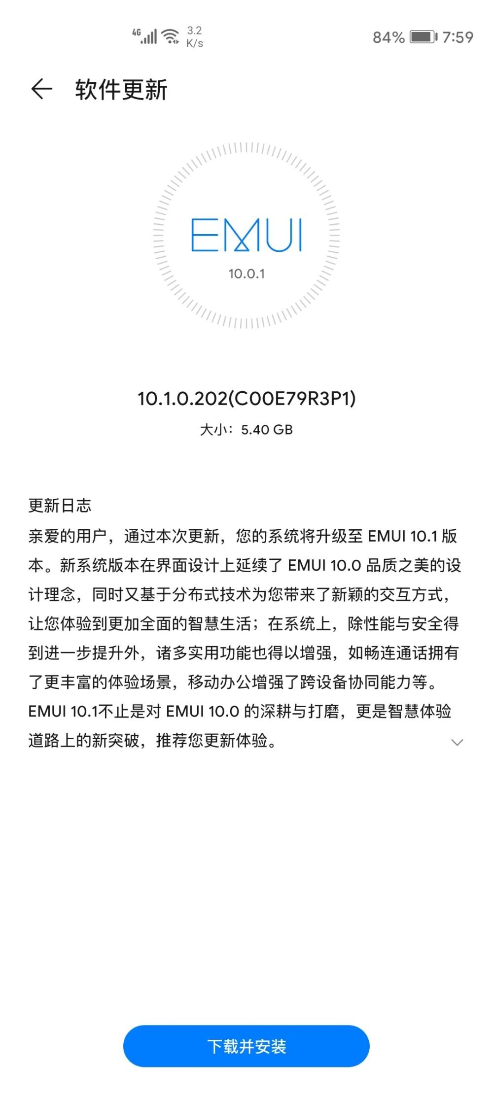 Huawei Nova 6 and Nova 6 5G EMUI 10.1.0.202