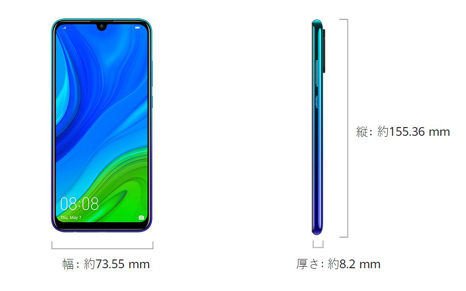 Huawei Nova Lite 3+ Screen Size