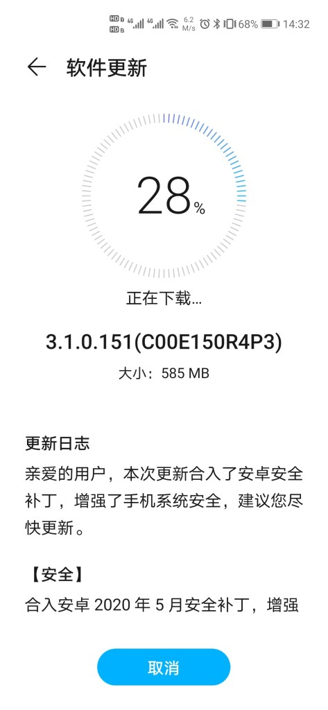 Honor 30 Pro Magic UI 3.1.0.151