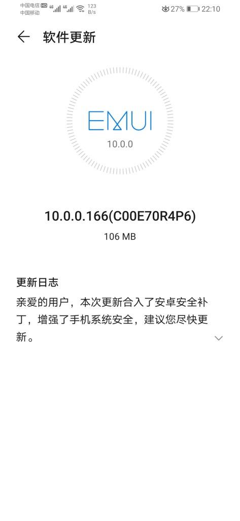 Huawei Maimang 8 June 2020 Security update