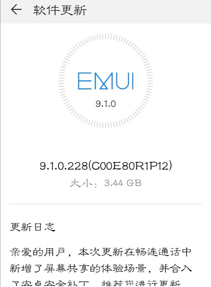 Huawei P10 Series EMUI 9.1.0.228