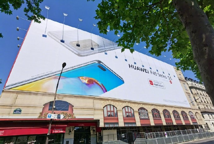 Huawei Paris P40 Promotion