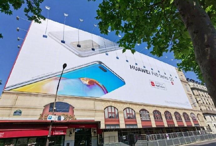 Huawei Paris P40 Promotion