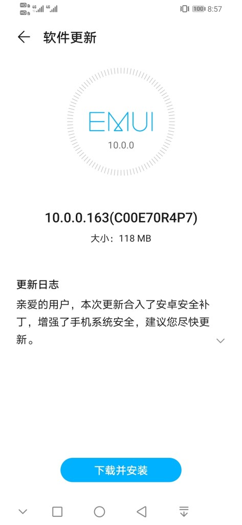 Honor 20i July 2020 security patch update