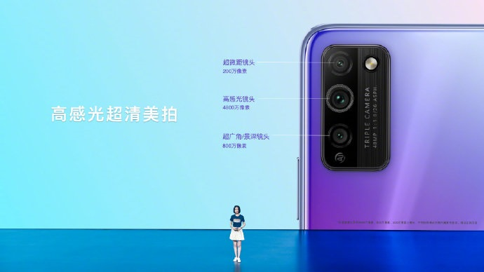 Honor 30 Youth Edition Camera