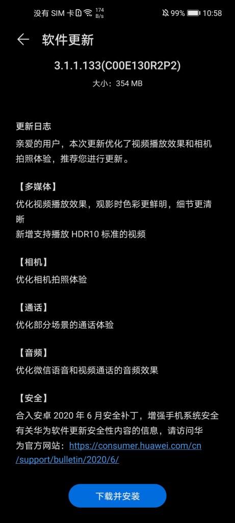 Honor Play 4 Magic Ui 3.1.1.133 update