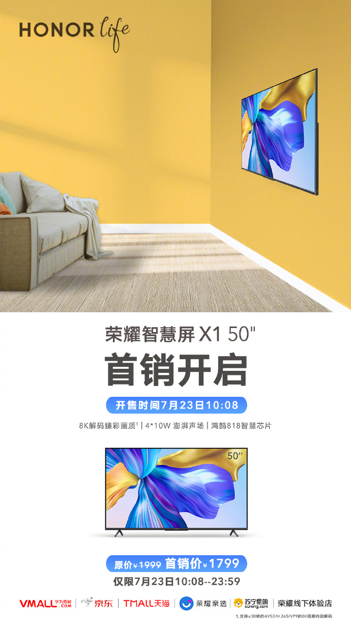 Honor Smart Screen X1 50-inch is on sale today