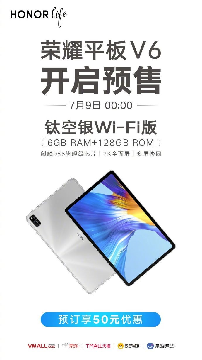 Honor Tablet V6 Silver