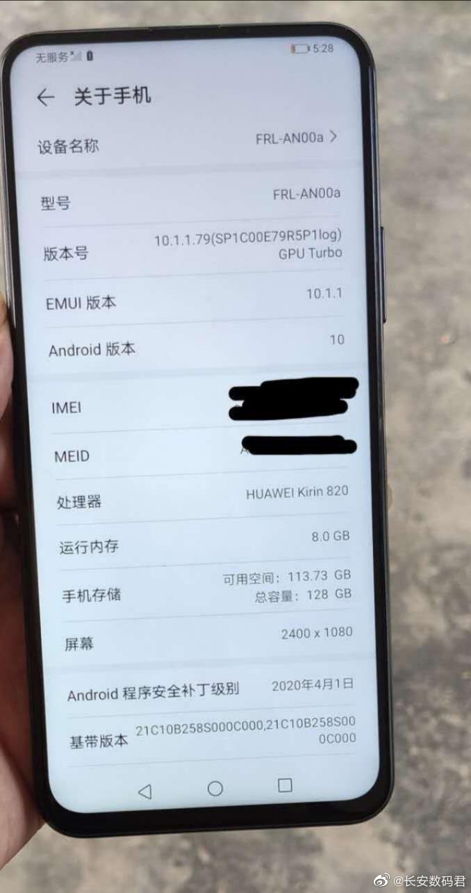 Huawei FRL-AN00a