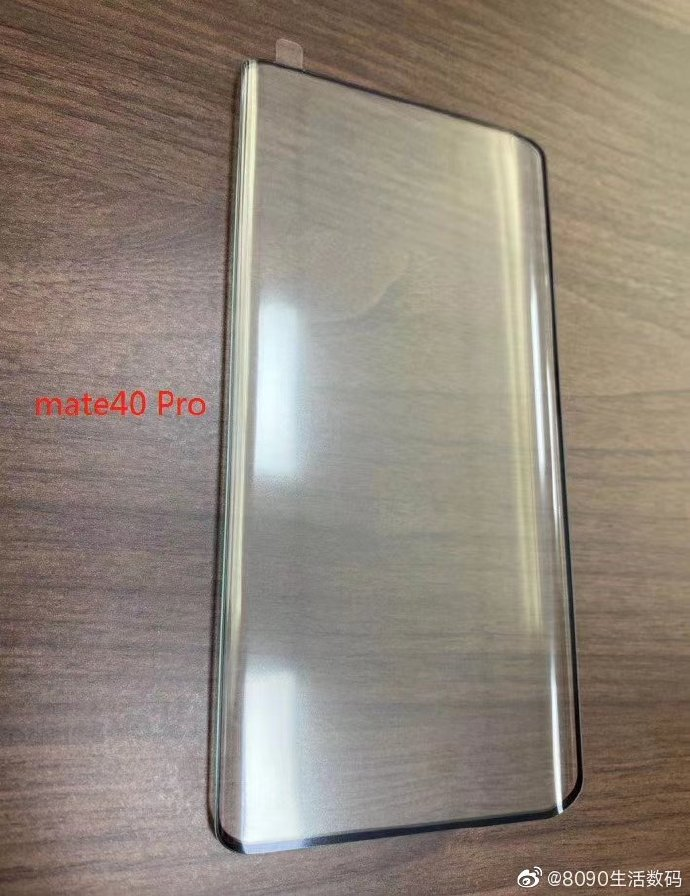 Huawei Mate 40 Pro tempered film leak-1