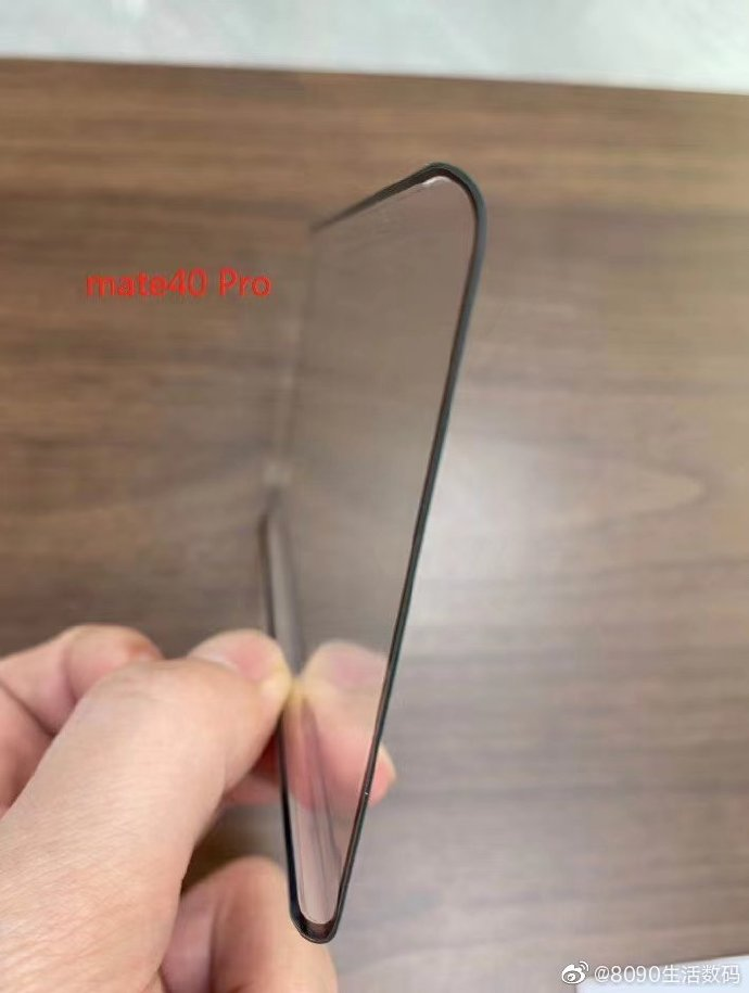 Huawei Mate 40 Pro tempered film leak-2