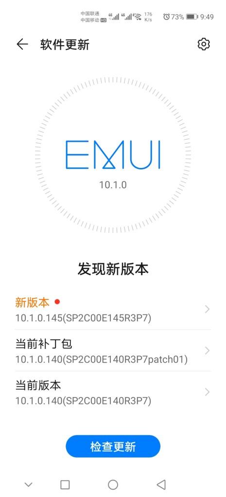 Huawei P40 Series EMUI 10.1.0.145