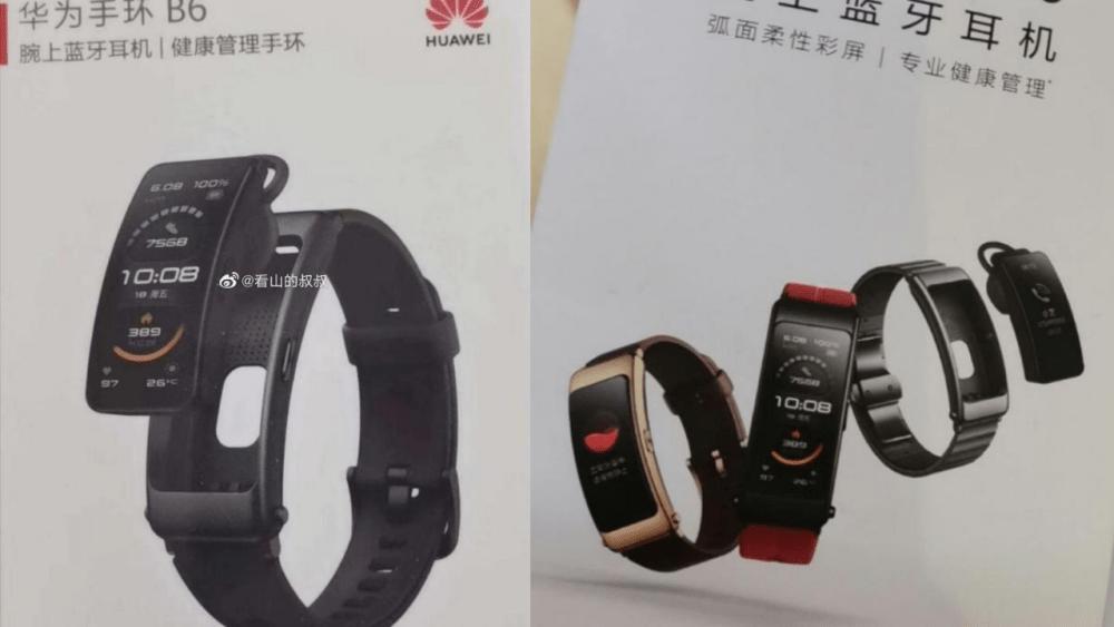 Huawei TalkBand B6 Image