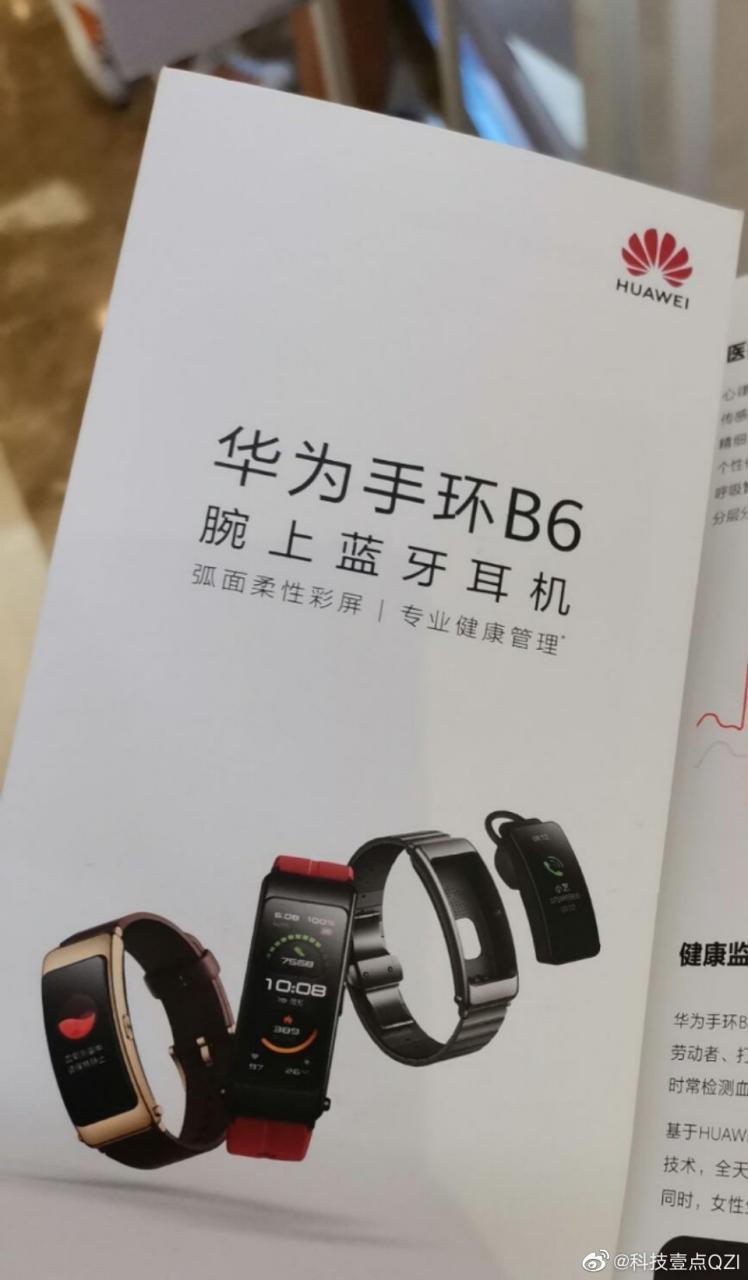 Huawei TalkBand B6 leak-1