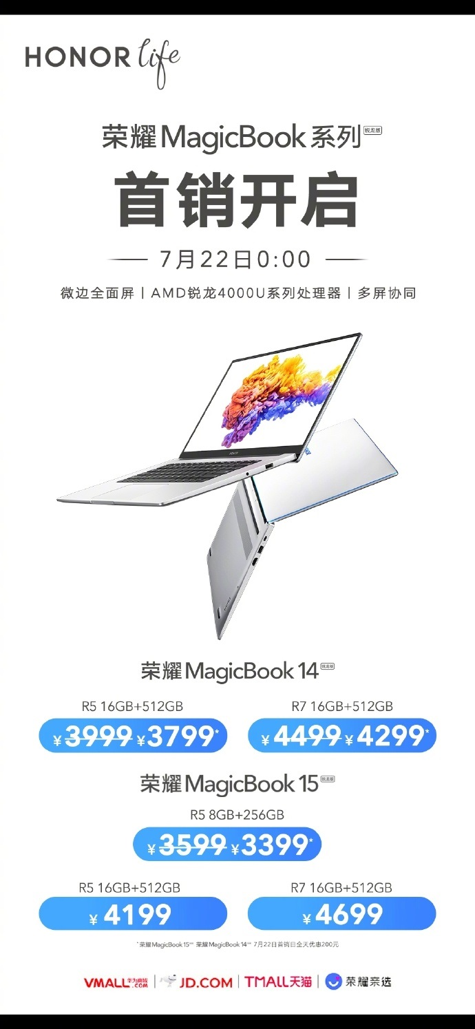 MagicBook 14 and 15 Ryzen Edition