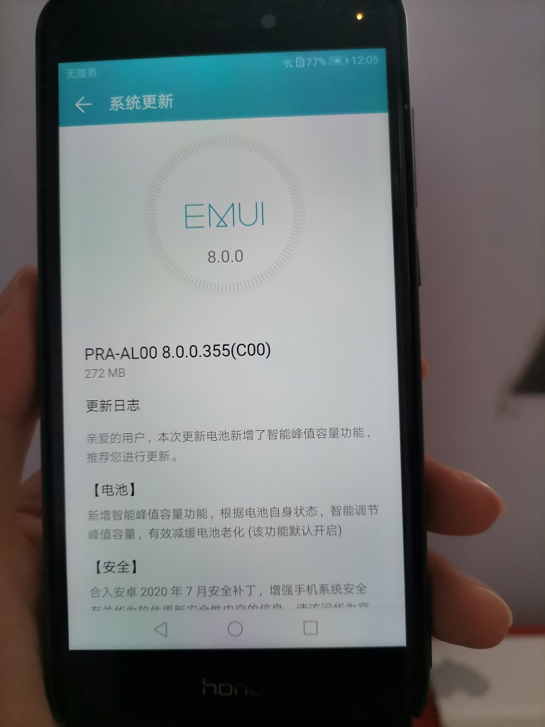 Honor 8 Youth Edition EMUI 8.0.0.355