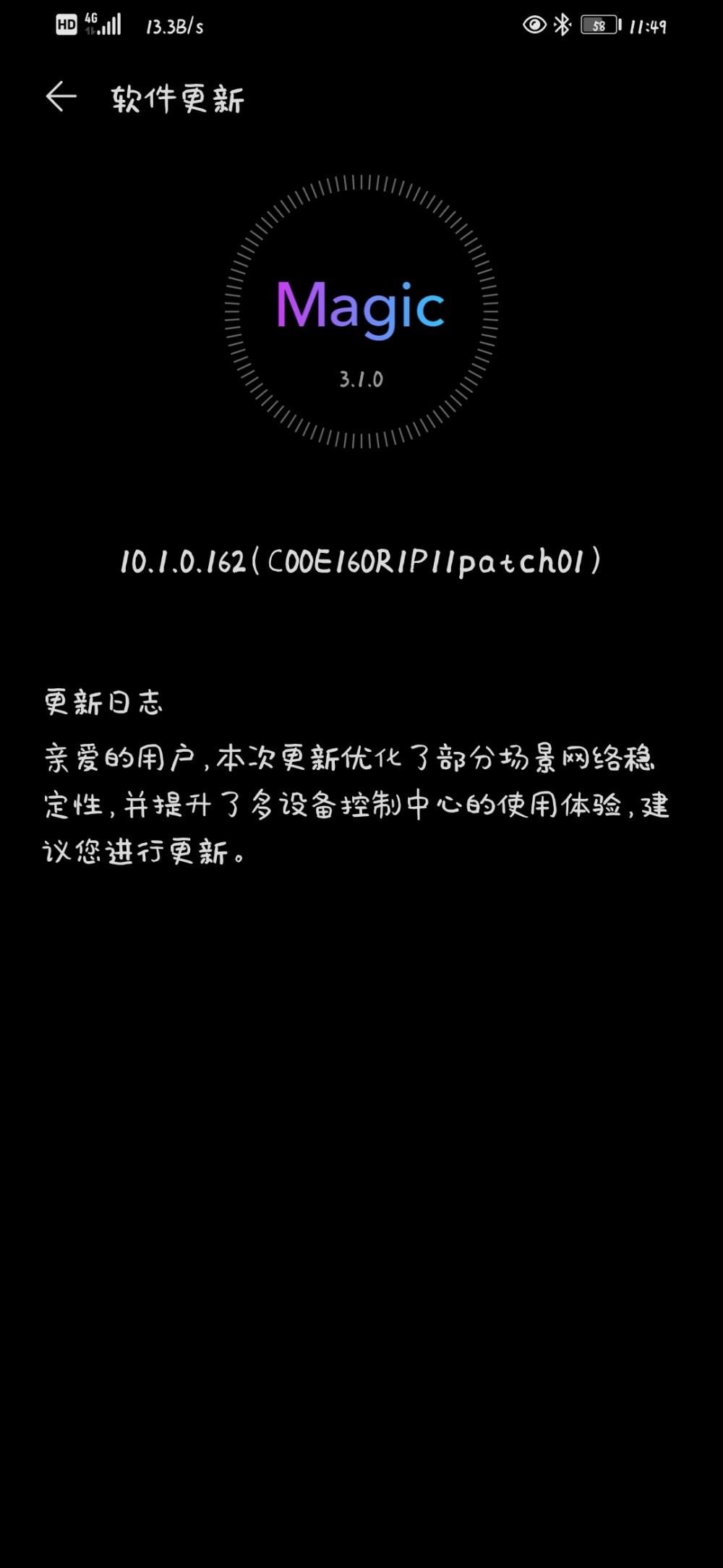 Honor Magic 2 Magic 3.1 version 10.1.0.162