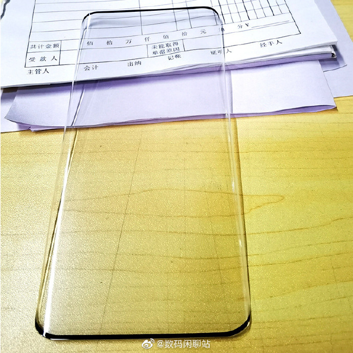Huawei Mate 40 Pro tempered film -1