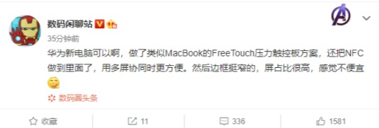 Huawei MateBook X is set to unveil on August 19. According to the Weibo blogger (Digital Chat Station), Huawei's new MateBook X uses a FreeTouch pressure trackpad and integrates NFC synchronization into it, which is convenient for users to use.  Like the previous Matebook X Pro which used a 13.9-inch screen, the MateBook X  is expected to use a 13-inch screen. Leaker also suggests that the MateBook X adopts a narrow frame design and a relatively high screen occupancy.     Huawei MateBook X will use a 3K floating full screen and this will be Huawei's first laptop to support Wi-Fi 6. In addition, the company will also bring the next generation glass.  Huawei at the beginning of this year released the MateBook X Pro (2020) laptop and now its time to add another model from the series. According to the information, Matebook X will be thinner and lighter than the current model.