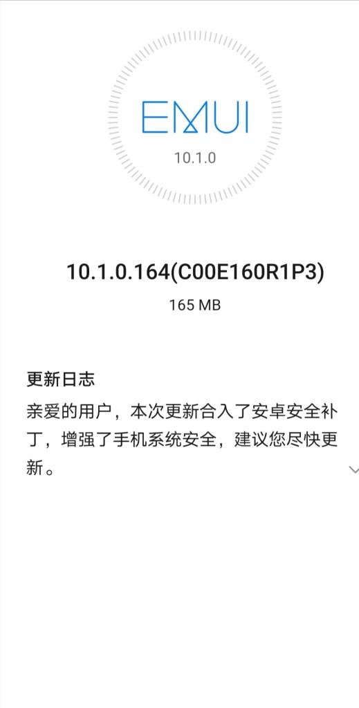 Huawei Nova 5 Pro EMUI 10.1.0.164
