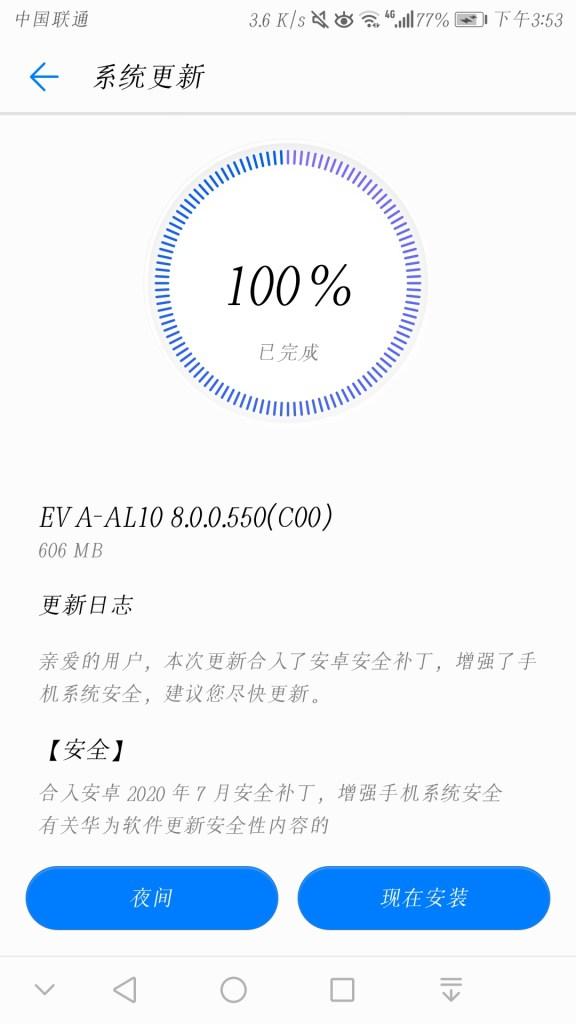 Huawei P9 EMUI 8 version 8.0.0.550