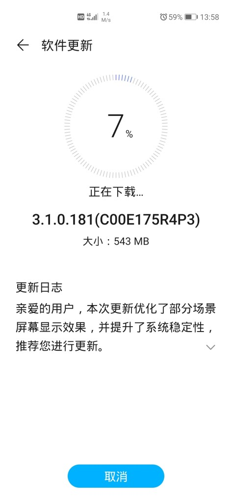 Magic UI 3.1.0.181 Honor 30 Pro and 30 Pro plus