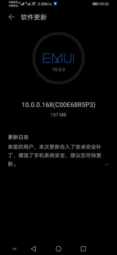 Huawei Enjoy 10 Plus EMUI 10.0.0.168