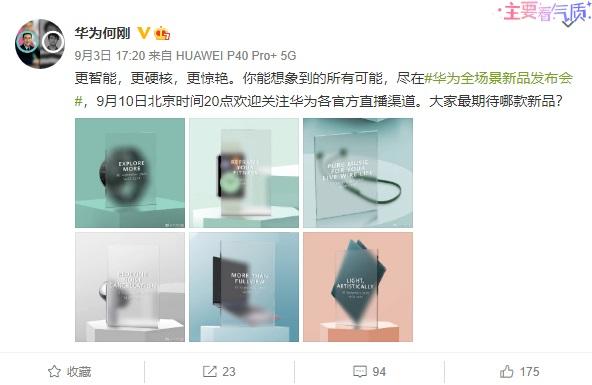Huawei FreeBuds Pro leak 2