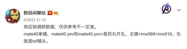 Huawei Mate 40 Pro dual front