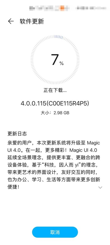 Magic UI 4.0.0.115 V30 Pro