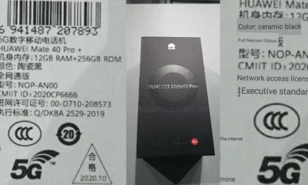 Huawei Mate 40 Pro Plus NOP-AN00