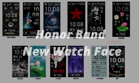 Honor - Huawei Watch 15 new watch face