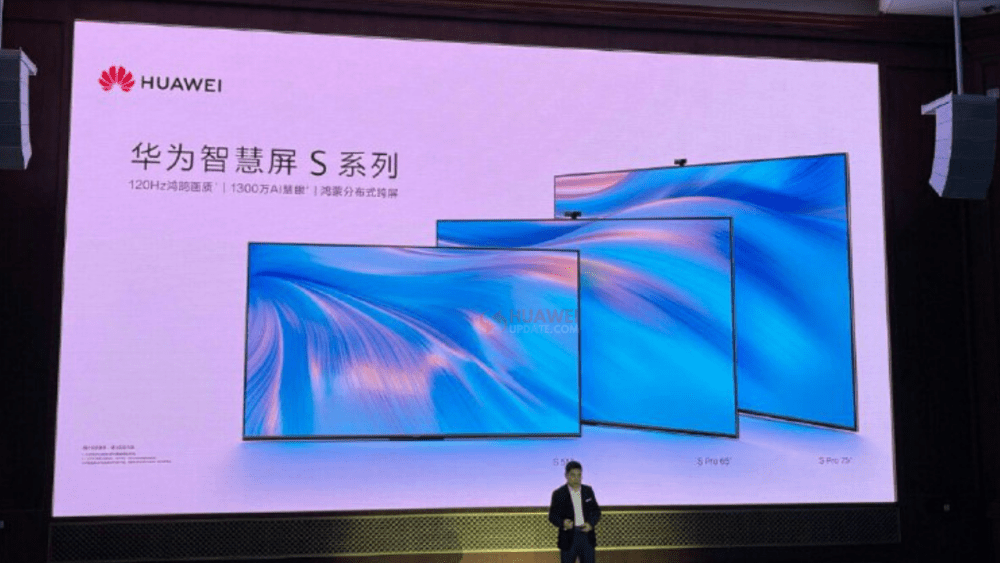 Huawei S Series Smart Screen