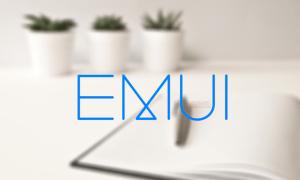 EMUI Logo New