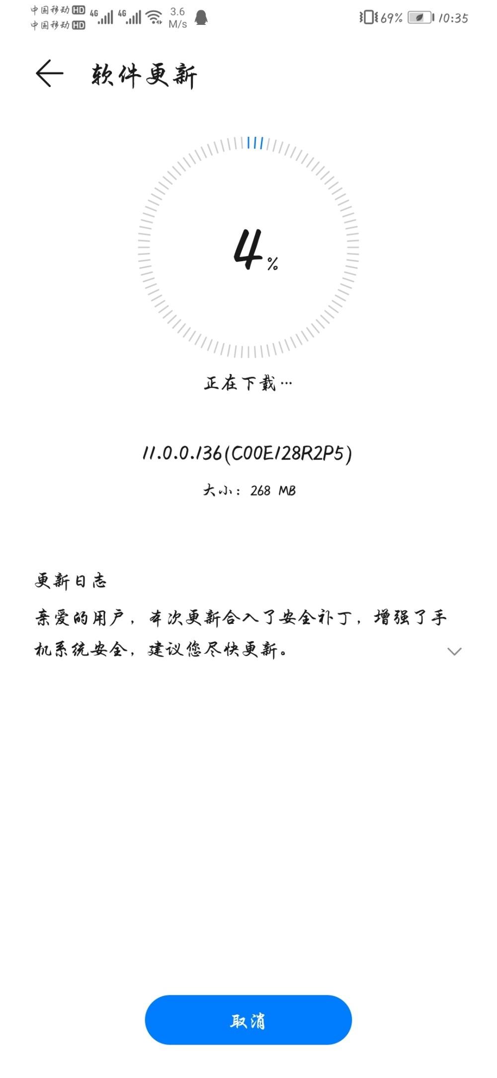 EMUI 11.0.0.136