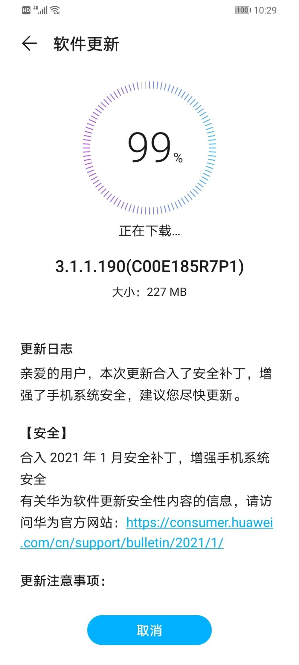 Honor X10 Magic UI 3.1.1.190