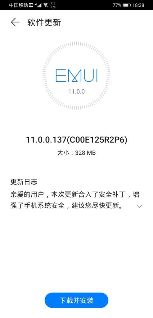 HUAWEI MATE 20 X 5G EMUI 11.0.0.137