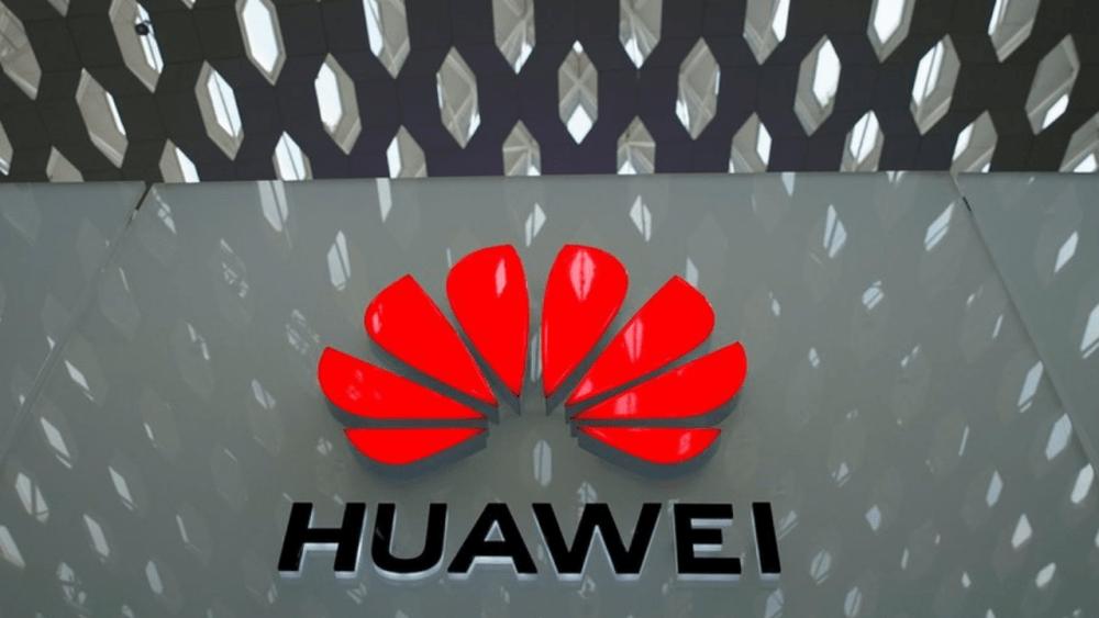 Huawei Logo Official